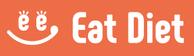 食べて痩せる!ダイエット情報まとめサイトEatDiet