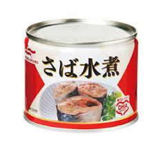 さば水煮 缶詰 商品情報 マルハニチロ株式会社